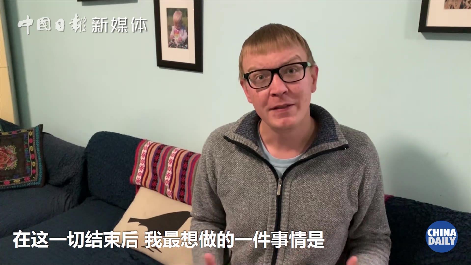 疫情之下,美国一家四口如何在北京远程办公学习?