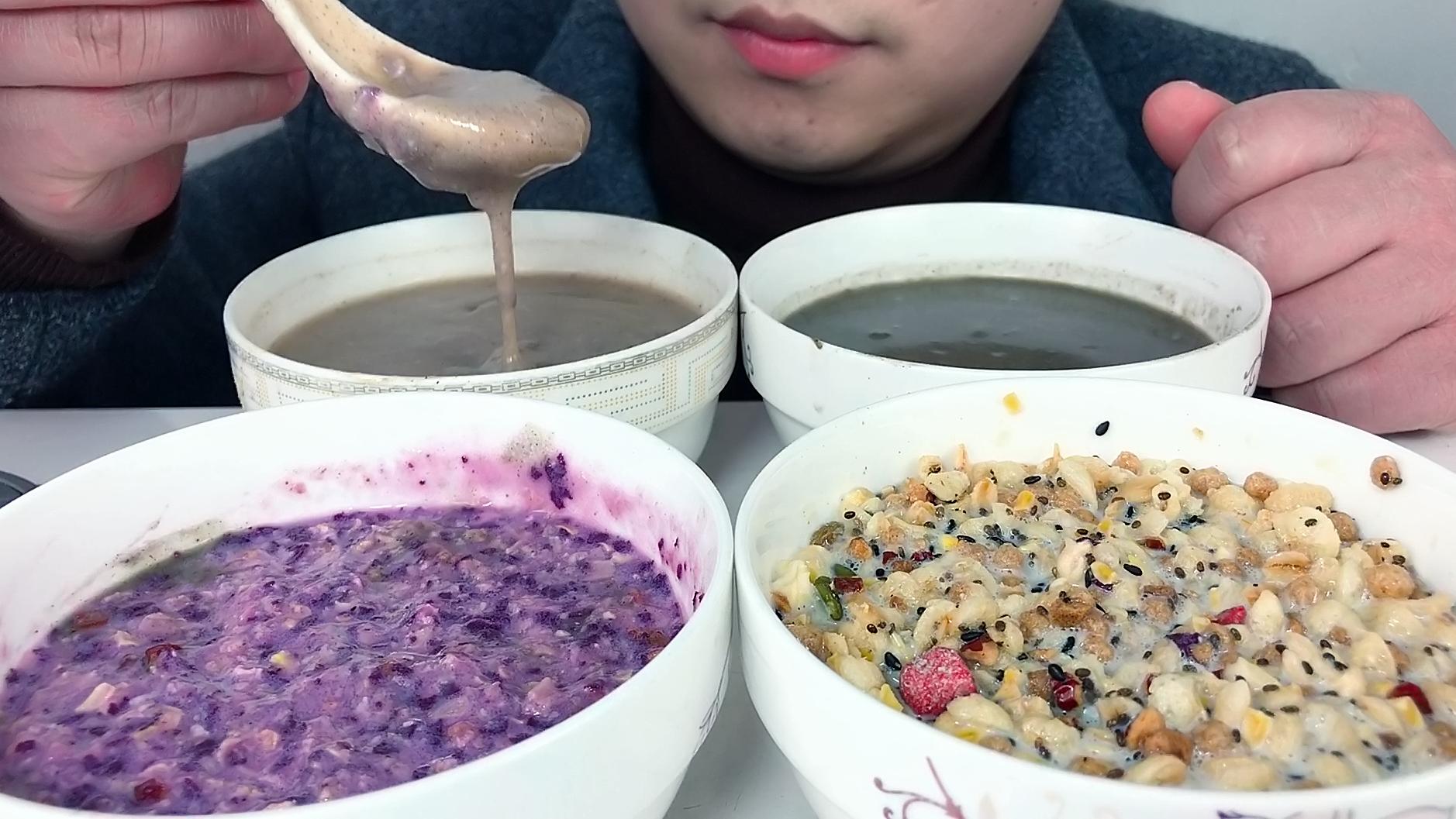 吃谷物水果麦片,紫薯魔芋代餐粥,红豆薏米粉,黑芝麻核桃黑豆粉,听不同咀嚼音!