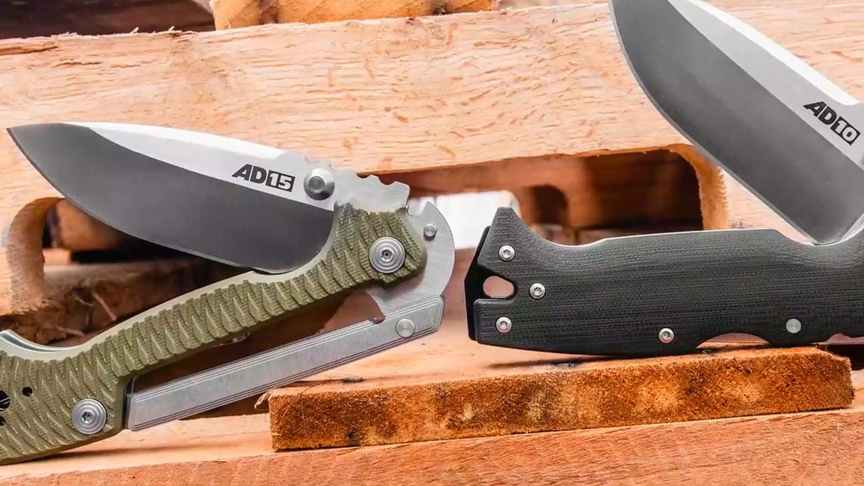 性能强悍的户外工具折!Cold Steel冷钢 AD-10和AD-15 CPM-S35VN