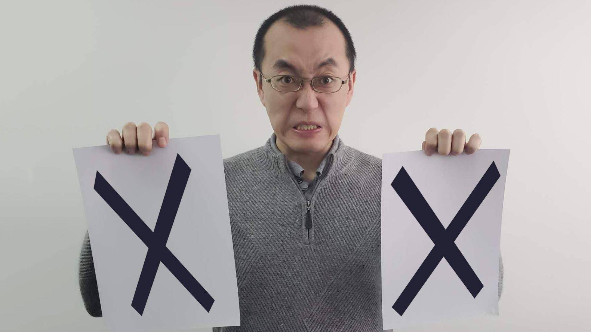 """【懂点儿啥33】注意啦!台湾正进行疫情""""反谣言战"""""""