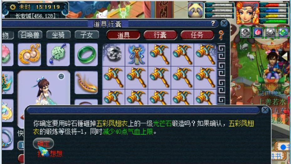 梦幻西游:壕无人性,为了追求极限属性,竟硬生生把17锻宝石敲掉