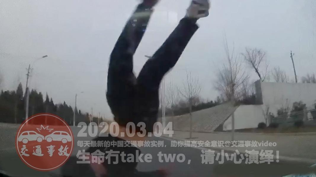 中国交通事故20200304:每天最新的车祸实例,助你提高安全意识