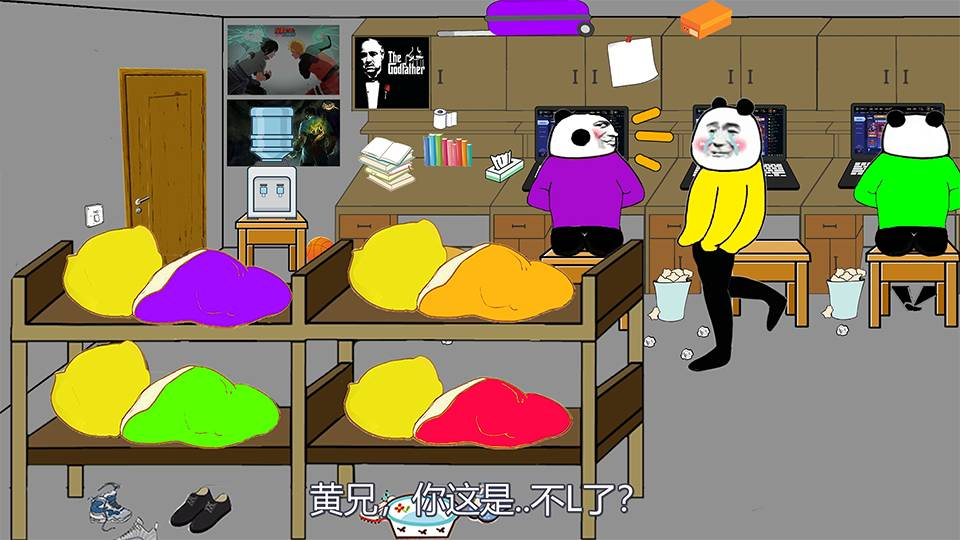 【沙雕动画】奇葩舍友没钱吃饭怎么办?
