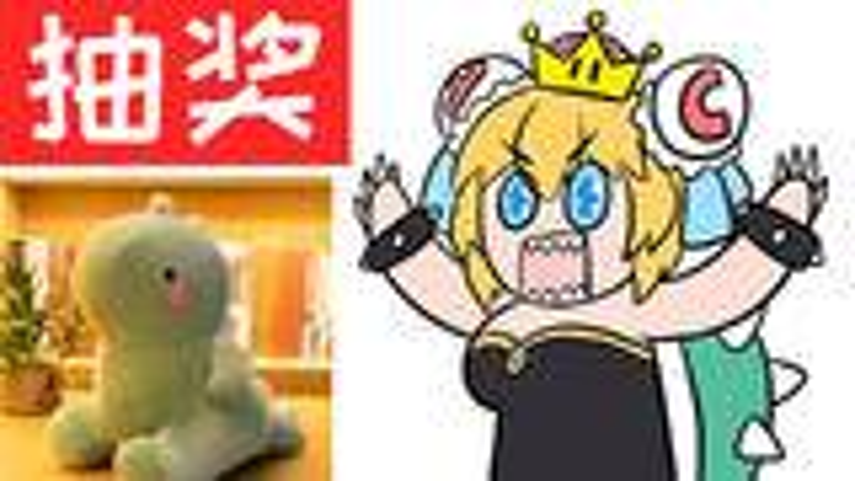【抽奖】龙娘进化史(上)地龙