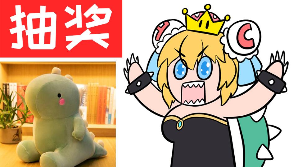 【奇幻生物】龙娘进化史(上)地龙