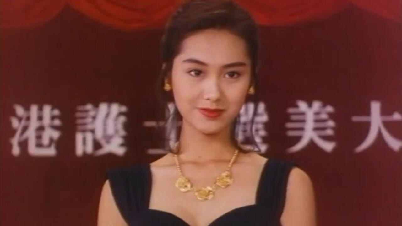 【奥雷】二十多年前的香港吸血鬼题材电影 群星云集剧情碉堡《一屋哨牙鬼》