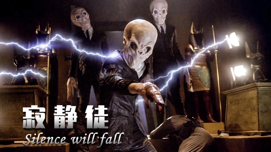 异形怪物为保守秘密大开杀戒!《神秘博士》第六季主线完结解说+分析。