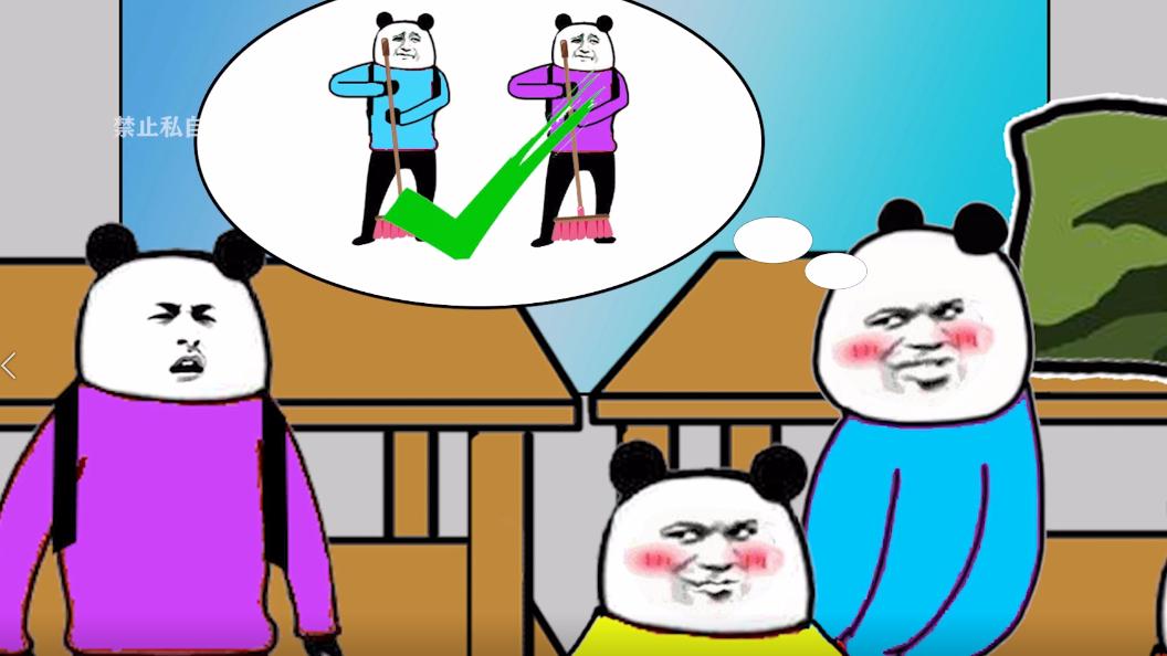 【沙雕动画】男生宿舍大学四年的变化!