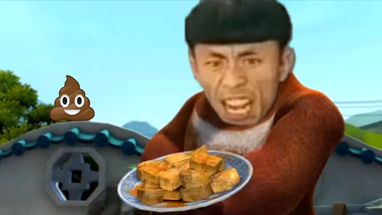 【鬼畜配音】臭豆腐
