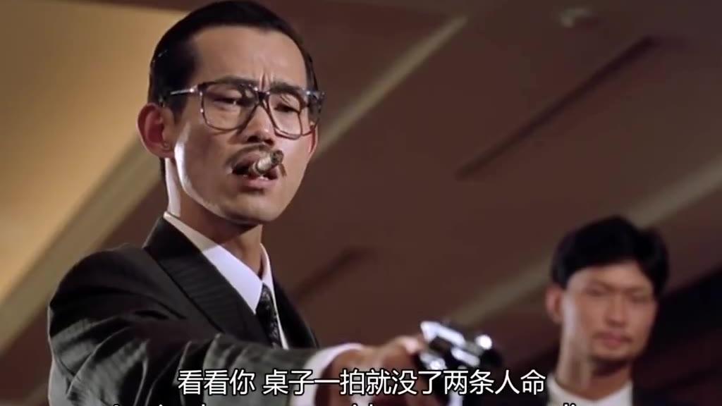 中国第一代西装暴徒!