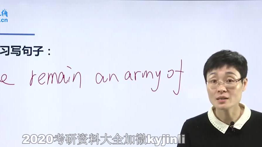 2021考研英语刘晓燕语法长难句并列句考点分析