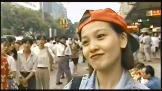 【请回答2020】25年前的人对中国的期盼 - 加油!中国!
