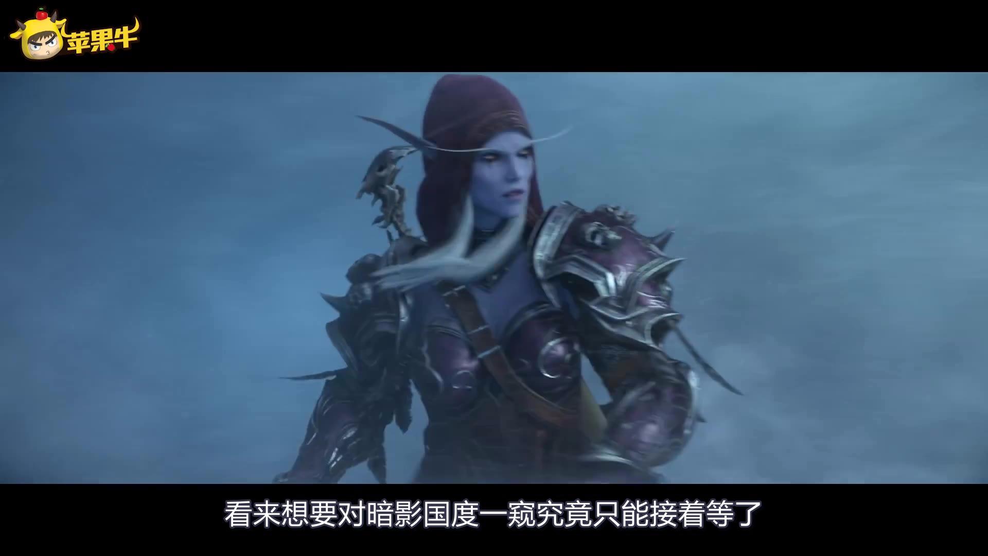 暴雪大事报:魔兽世界频繁更新版号,暗影国度似乎不远了!