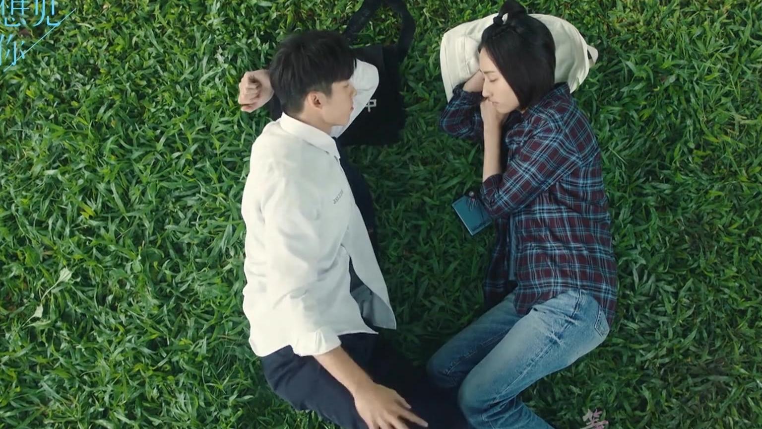 【想见你】许光汉×柯佳嬿丨李子维×黄雨萱高甜混剪