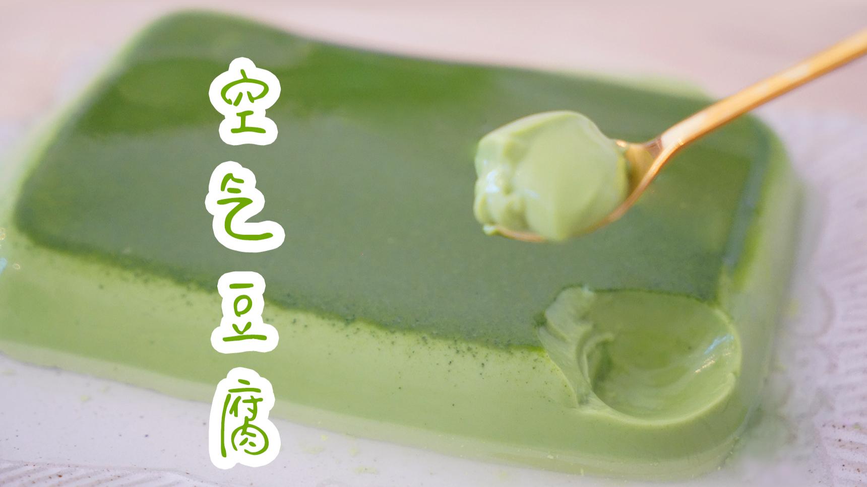 如何把豆腐做成吃不起的样子!