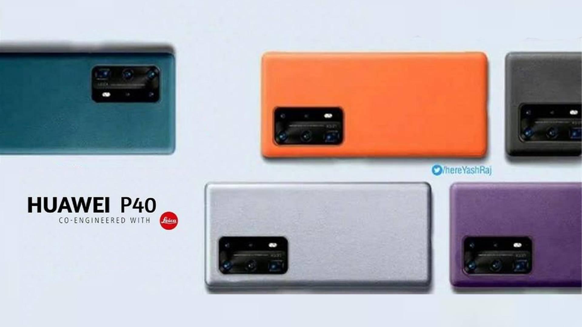 「科技V报」华为P40系列全新配色曝光;魅族17背部最新渲染图曝光-20200309