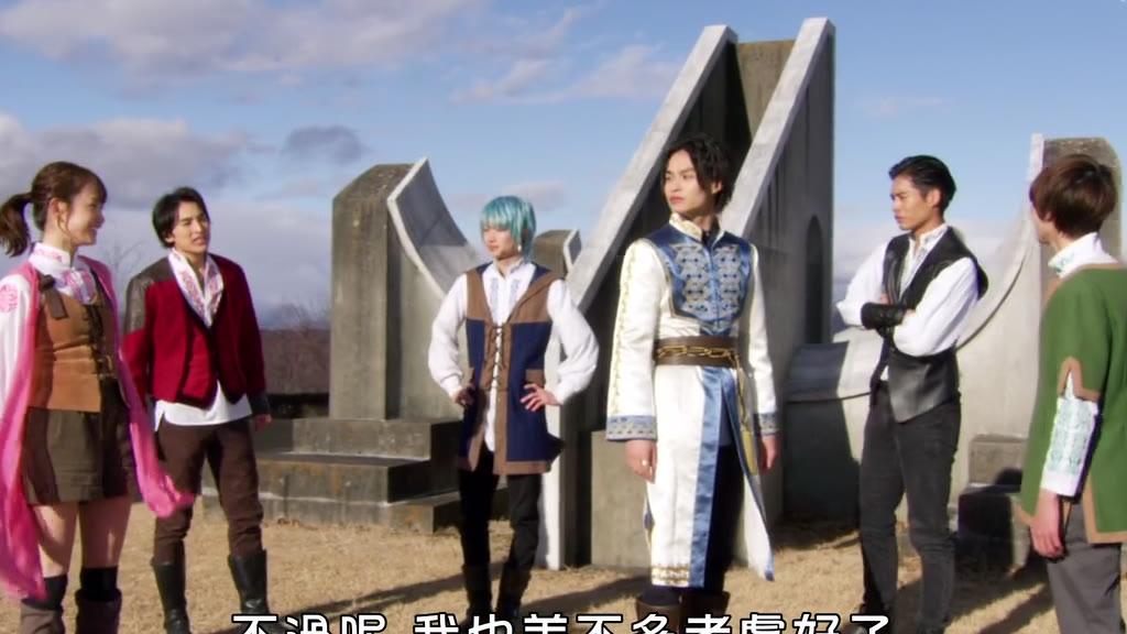 【骑士龙战队龙装者】【完】P3