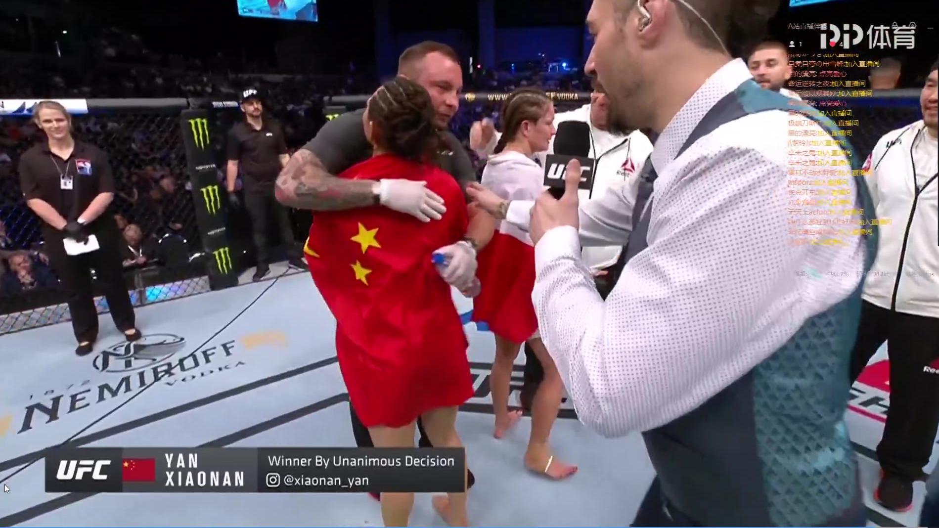 UFC中国选手闫xiaonan