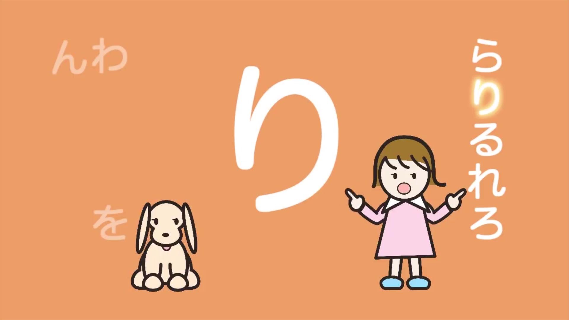 日本小朋友用这3个洗脑视频学五十音、数字、星期几太可爱了吧!