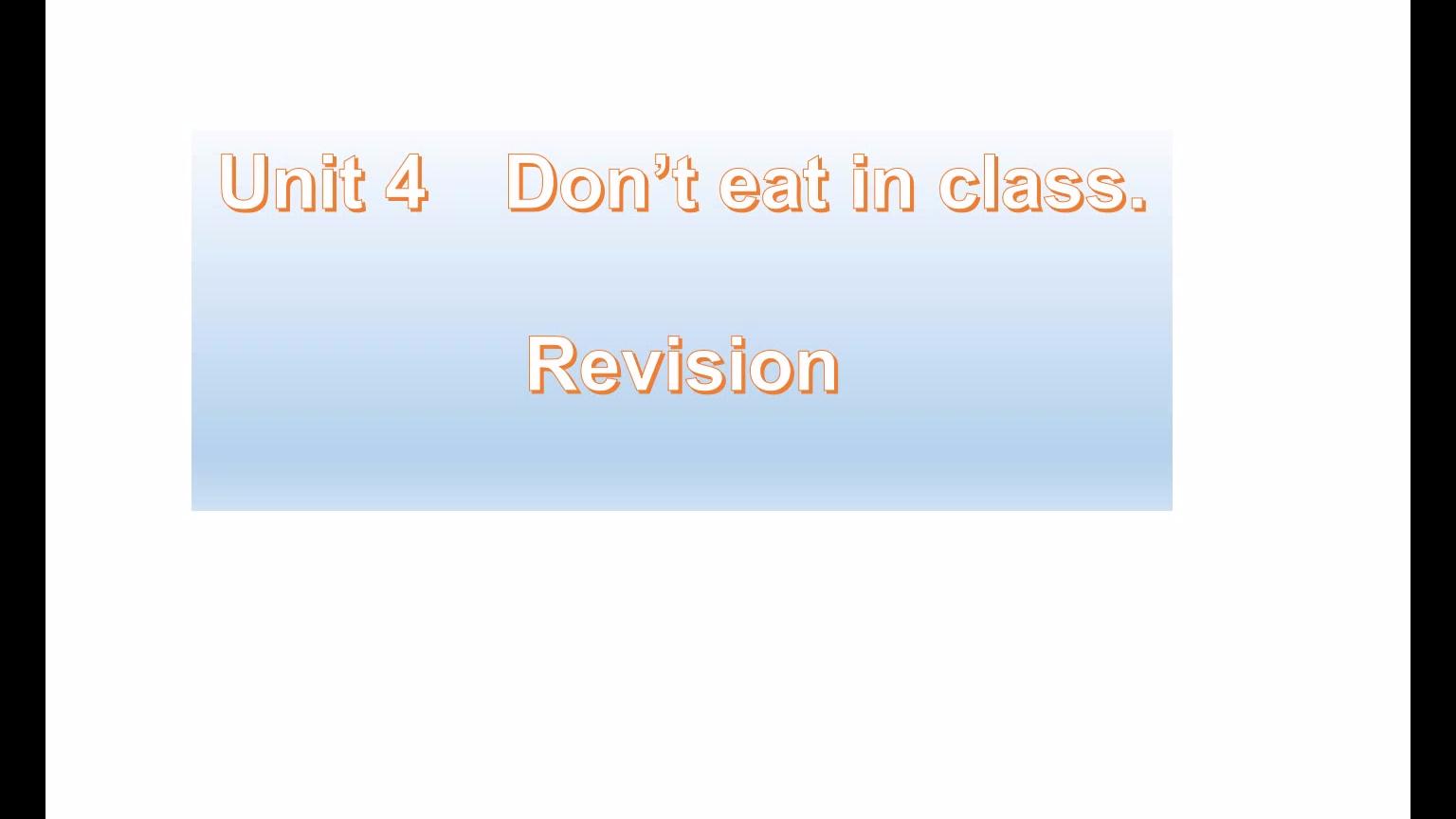 Unit4 Revision