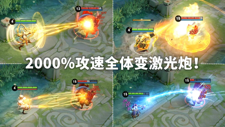 当射手拥有2000%攻速:这才叫射手荣耀!后羿一秒60箭!