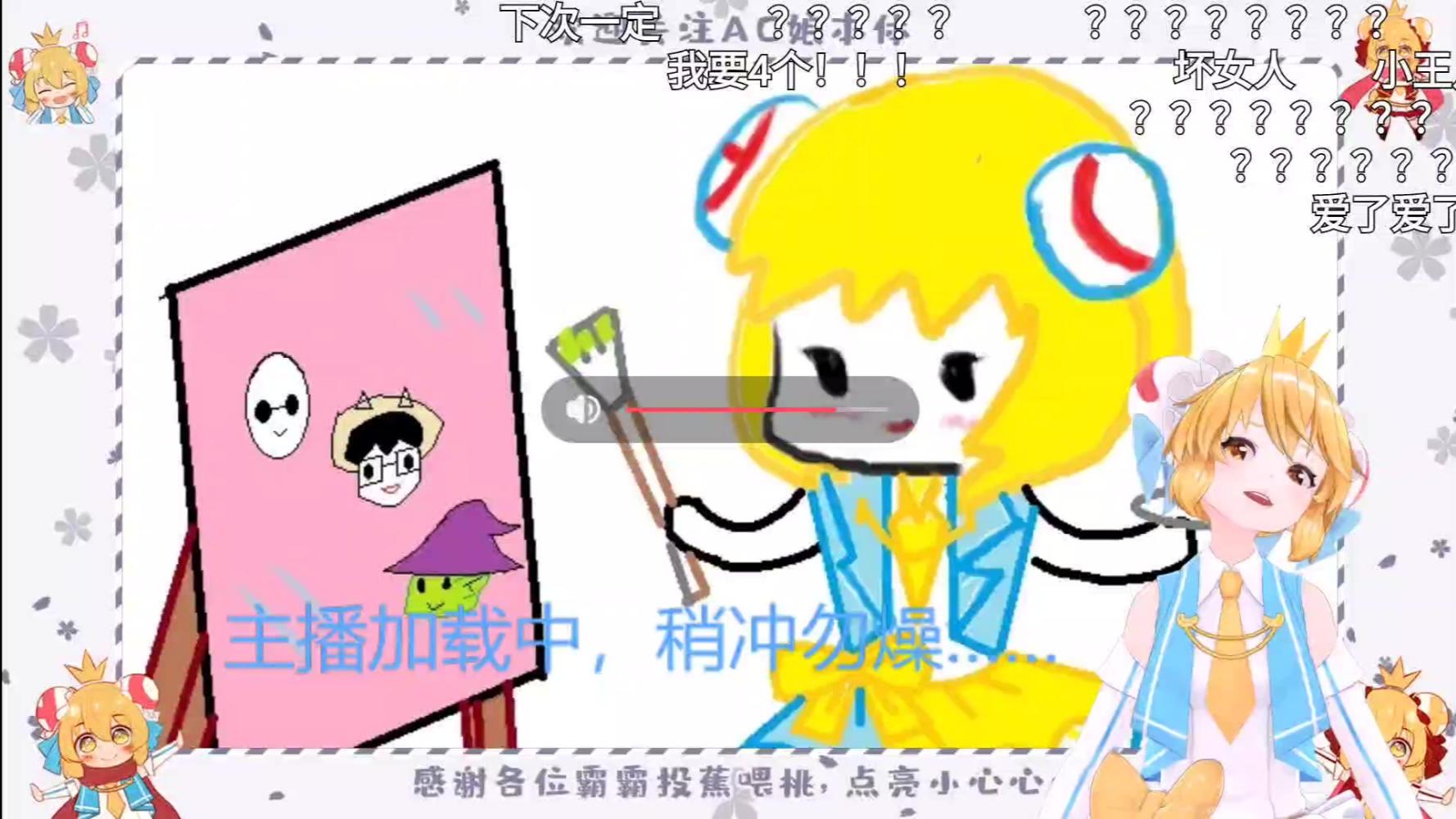 土妞录播 20200312 白丝木偶!
