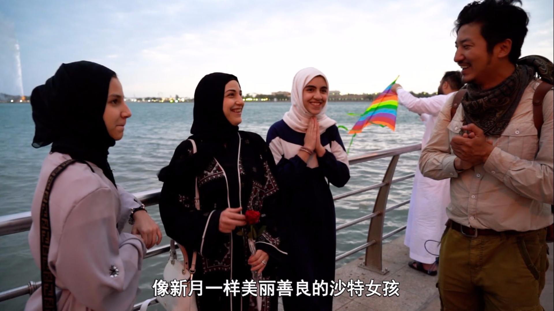 雷探长探秘沙特,当地人见到中国游客并不慌,女性热情和传闻不同