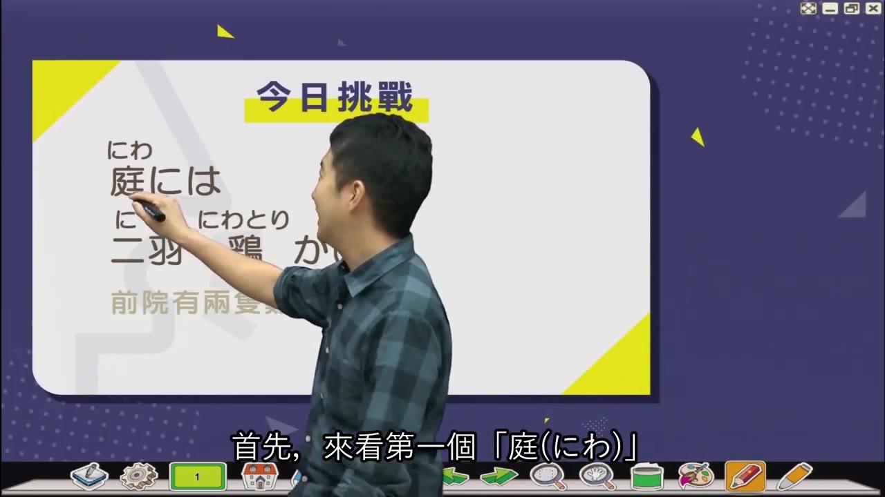【日语绕口令】趣味日语学习,挑战说一口流利的日语绕口令!