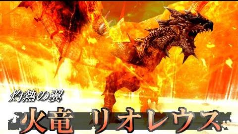 [怪物猎人:边境]辿異種魔物必杀技合集 边境猎人水深火热