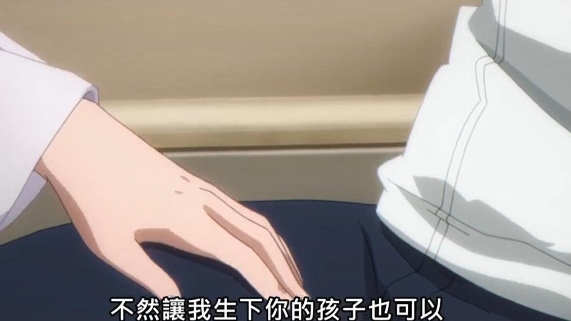 动漫:美女刺客绑架男主角的目的竟然是想给男主角生小宝宝
