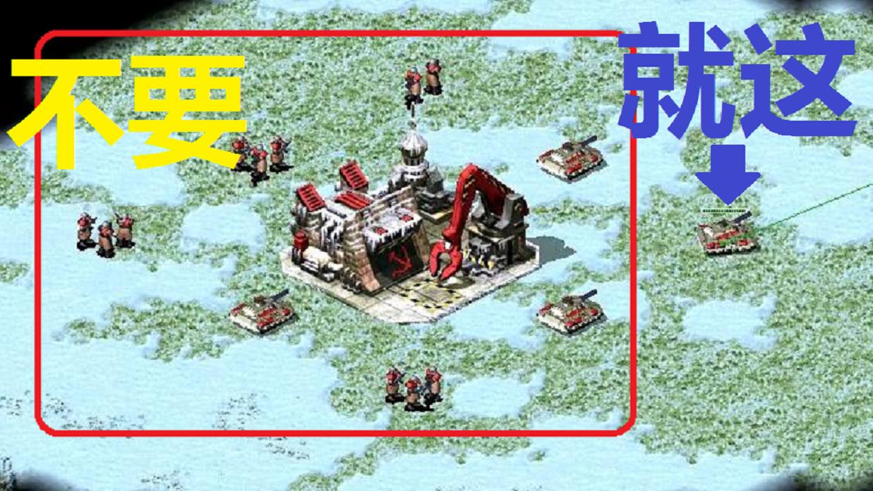 【红色警戒】只用一辆坦克1V7冷酷敌人
