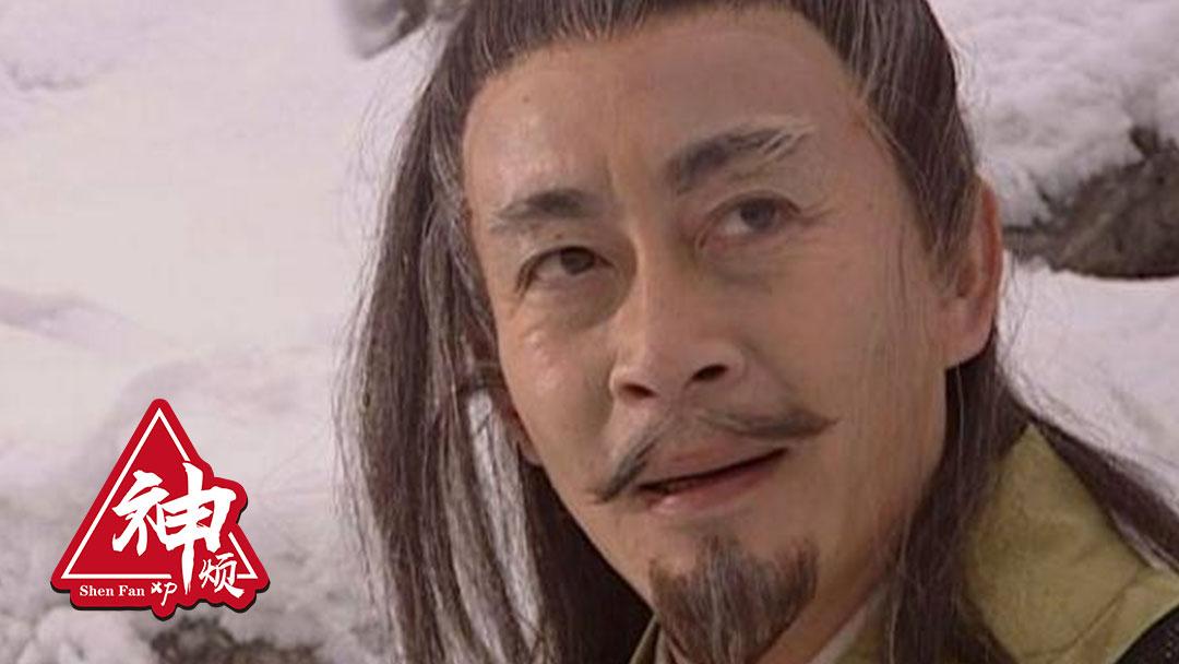 金庸唯一一部让我看的头皮发麻的武侠电视剧——《连城诀》