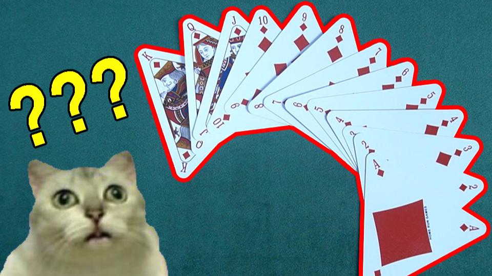 三角形扑克?这牌长得就贼尼玛离谱!