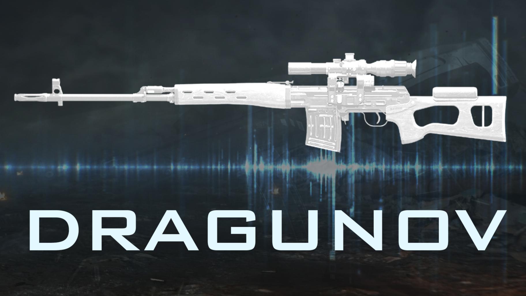 Dragunov 德拉古诺夫狙击步枪『现代战争武器指南』VOL.13