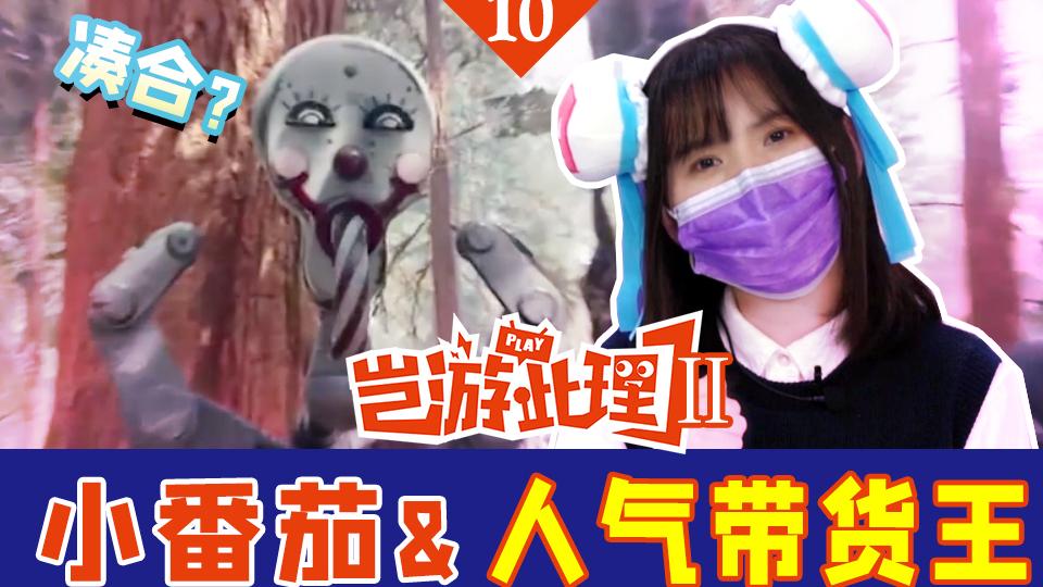 【岂游此理Ⅱ】10游戏圈如何学李佳琦直播带货
