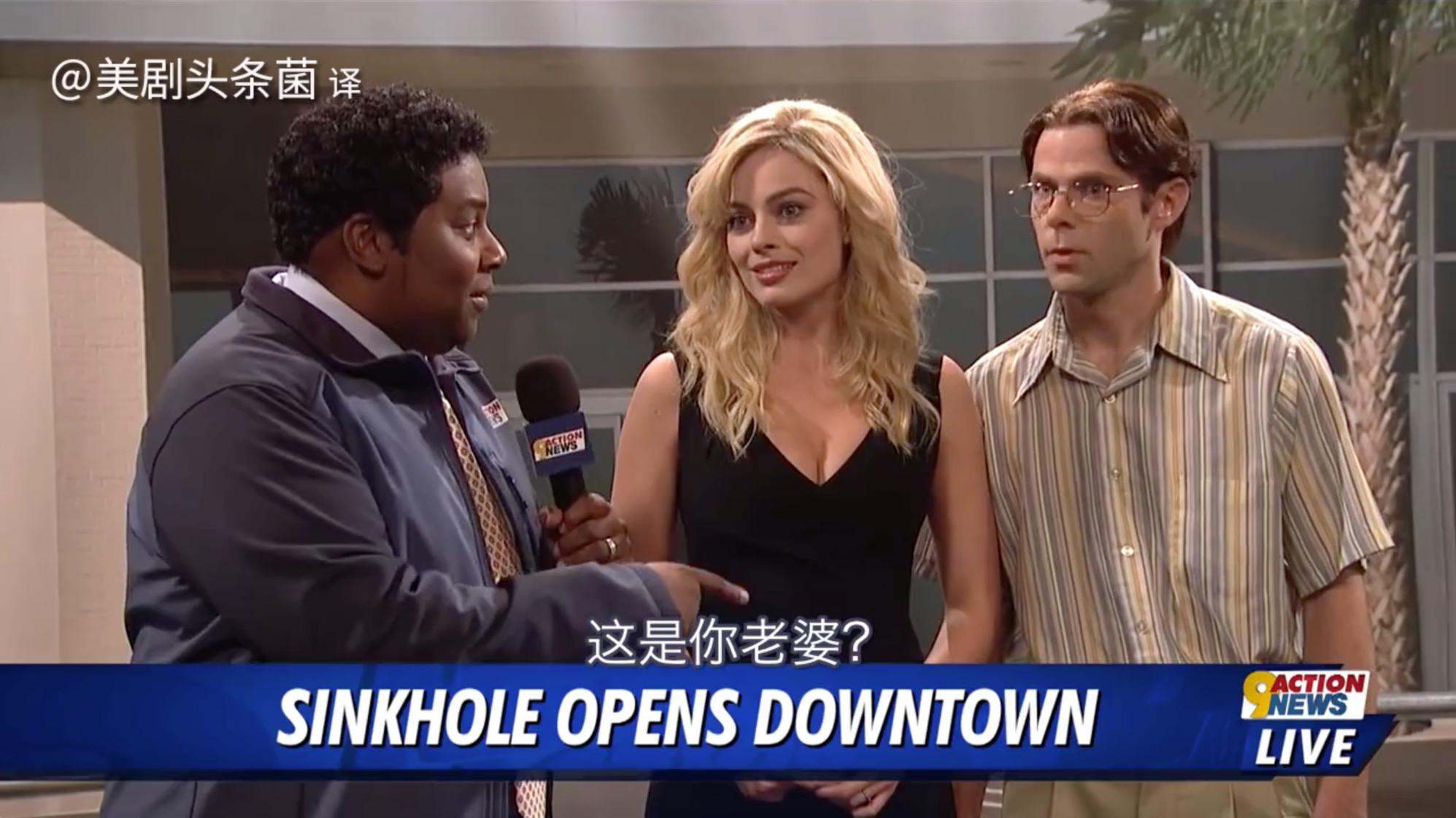 【SNL搞笑段子】真鲜花插牛粪!全员一脸懵逼!