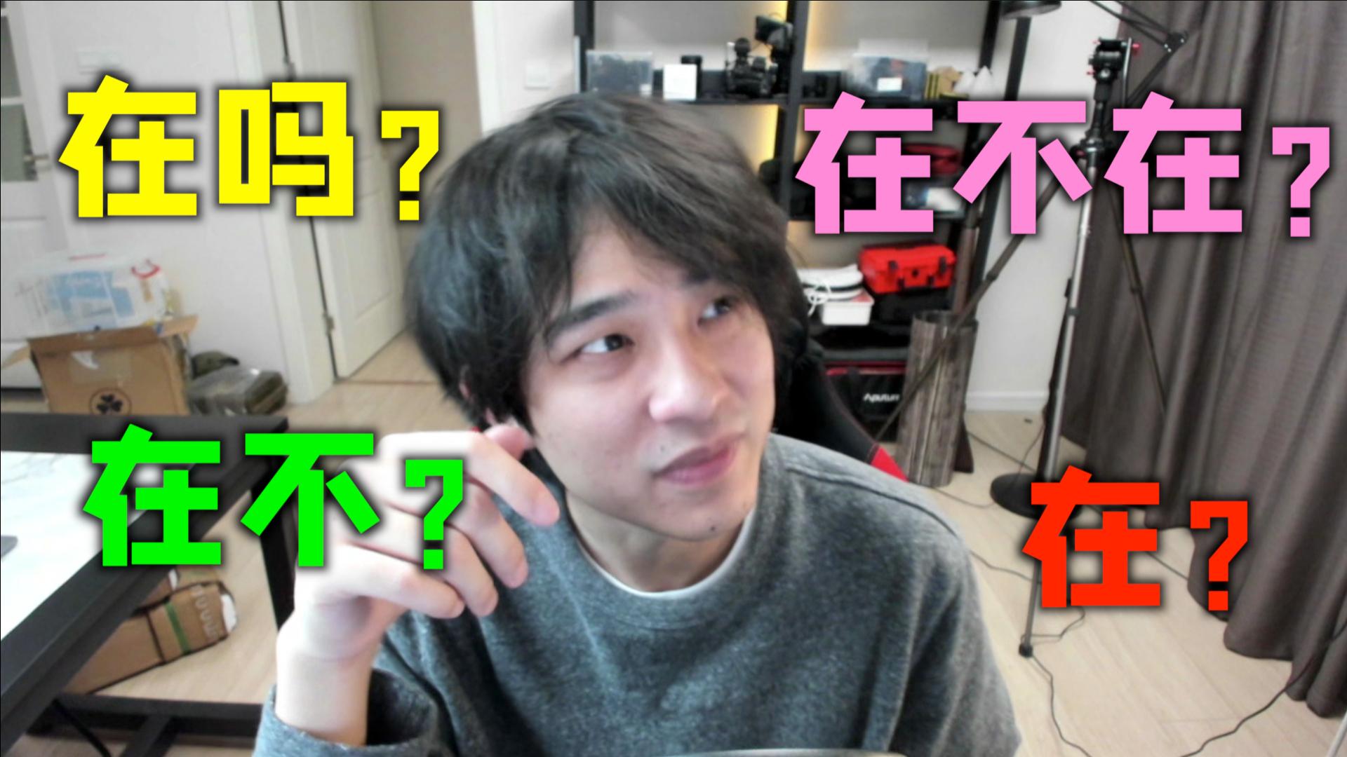 """【乃talk】别再用""""在吗""""作开场白了!单身一辈子怎么办"""