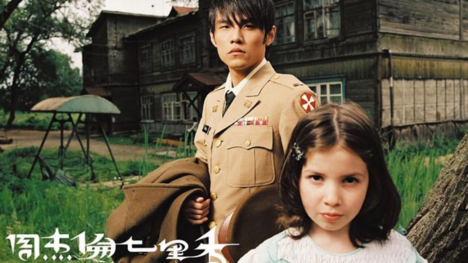 2004不愧是华语乐坛巅峰全程跟唱,首首神曲,诸神混战!