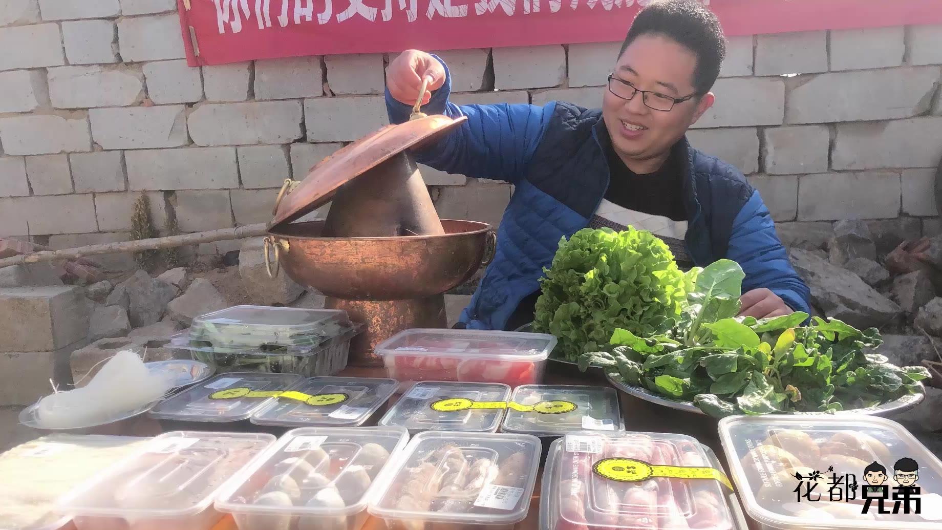 去火锅超市200元买一桌子肉菜,整个火锅宴,大口涮肉,过瘾!