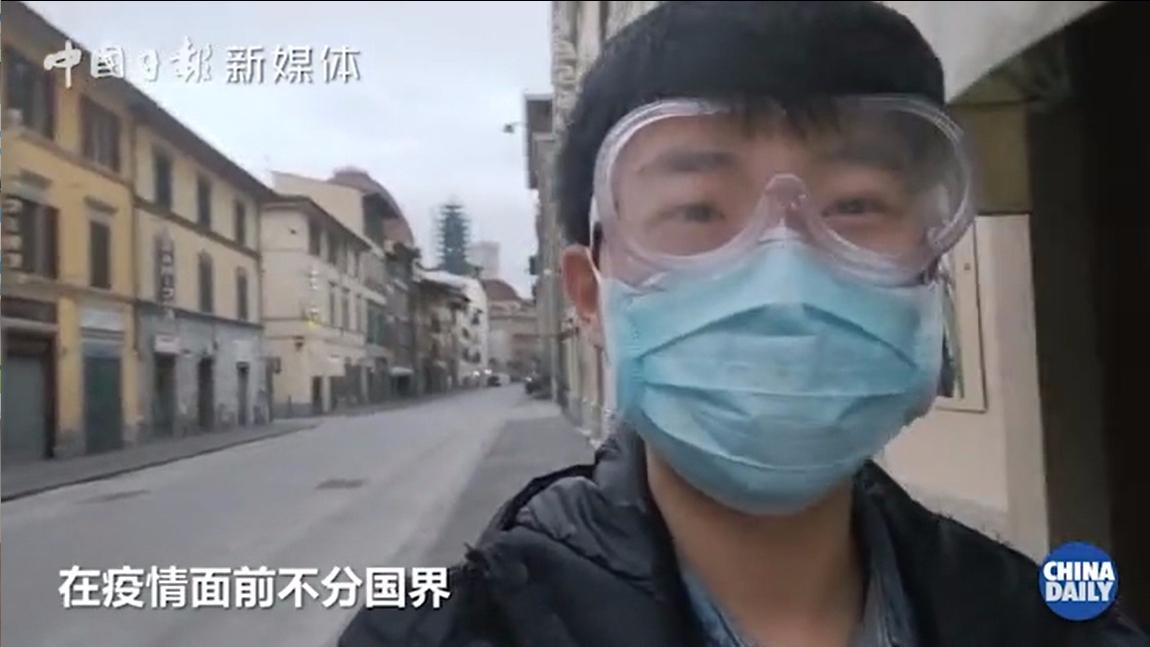 """那个曾经发起""""拥抱中国人""""抵制歧视的佛罗伦萨,现在怎么样了?"""