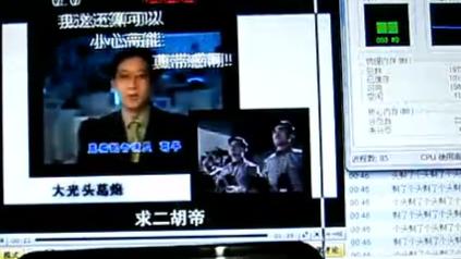 acfun弹幕视频测试【补档】