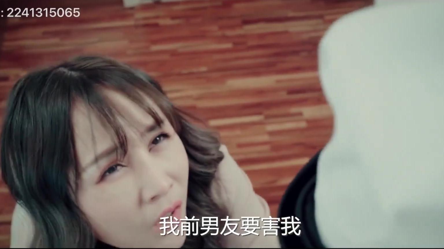 网络上的爽文广告合集 2