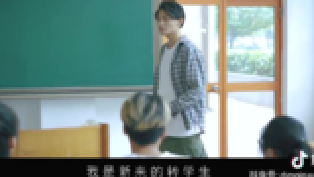 网络上的爽文广告合集 3