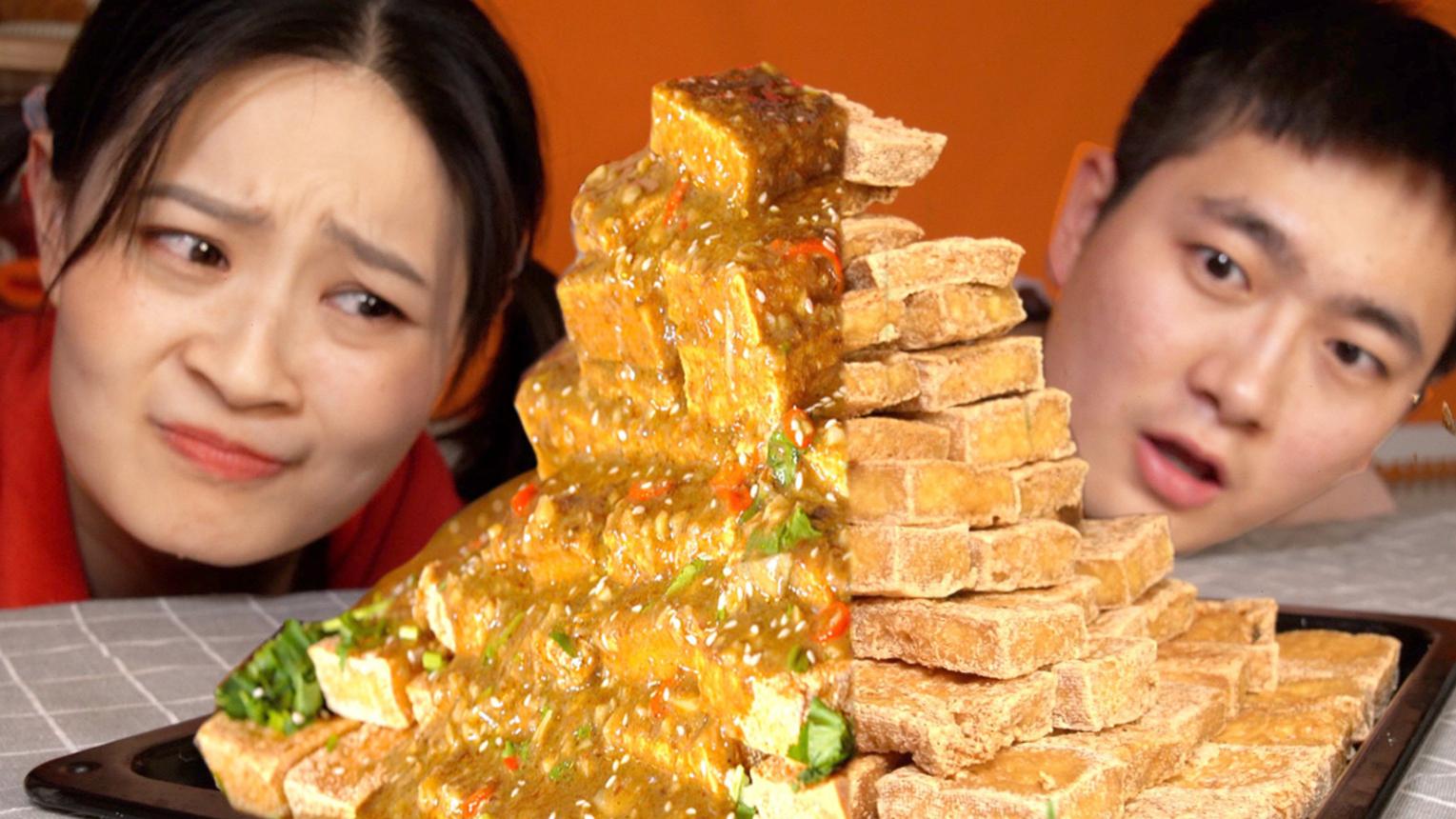 在家做黄金臭豆腐,100块堆成山,直接把室友熏醒了!【盗月社】