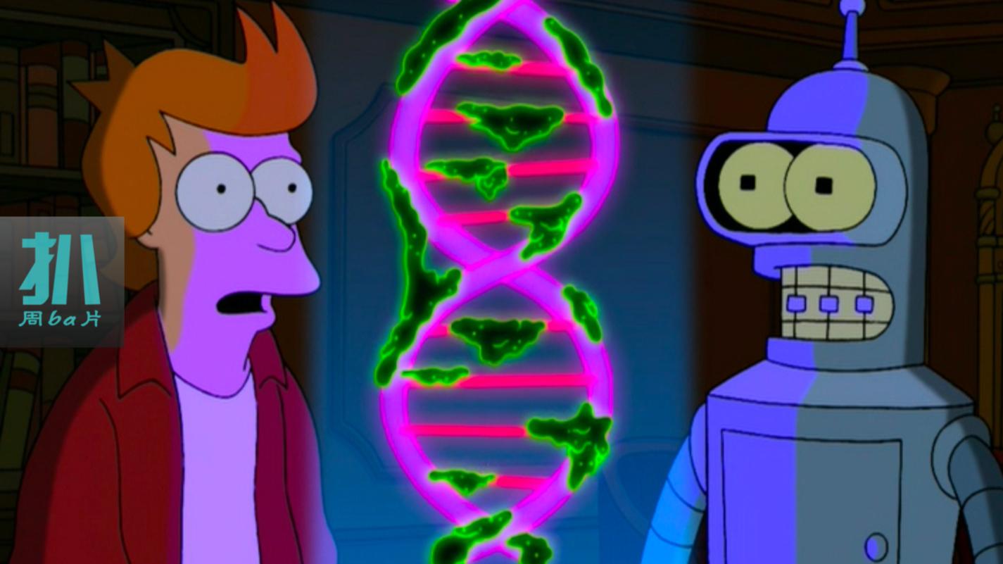 焦油改变基因,他们越活越年轻,差点重回娘胎《飞出个未来》