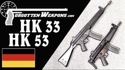 【被遗忘的武器/双语】墙内开花墙外香--H&K HK33/HK53突击步枪