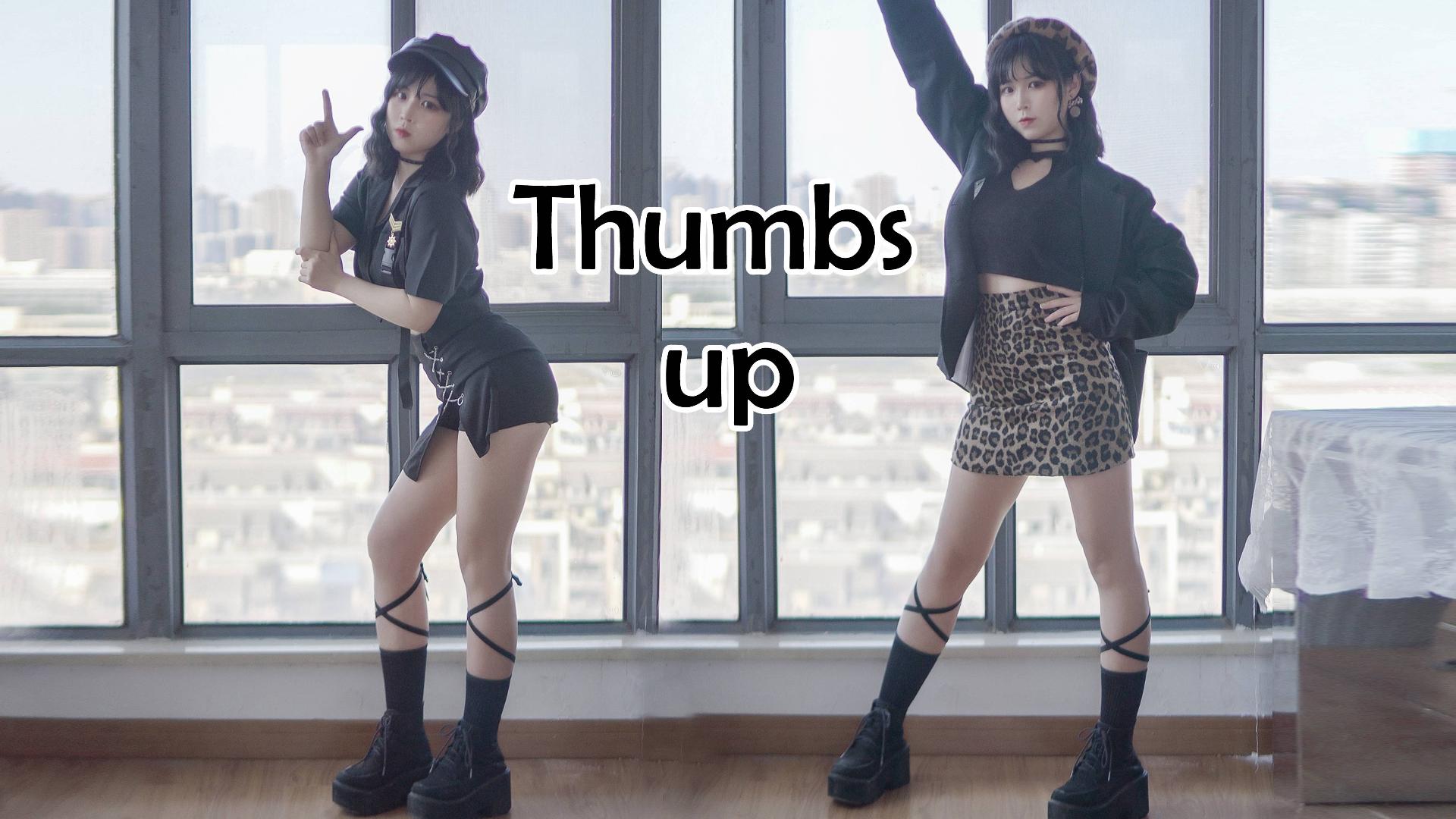 【嘉也子】肉感十足—thumbs up—