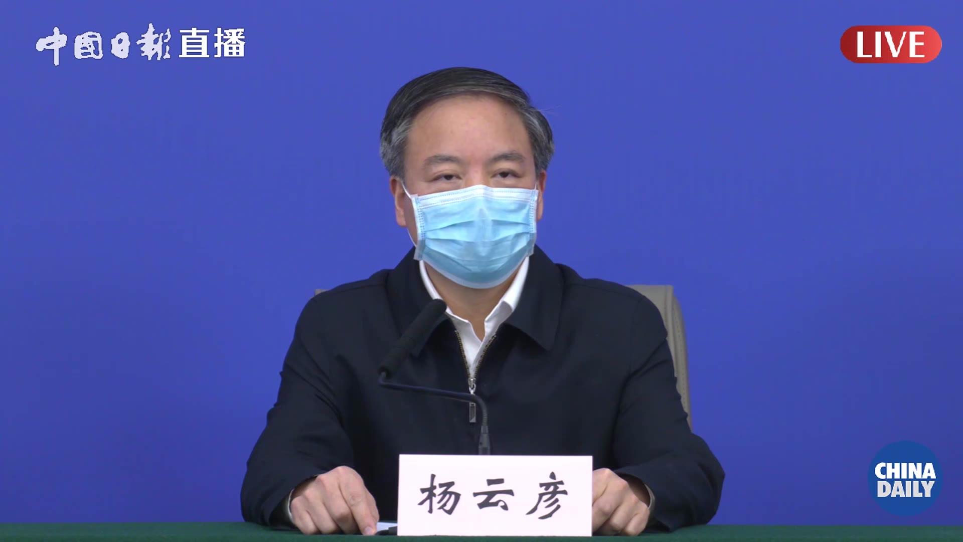 不要松懈!武汉仍有社区感染院内感染风险