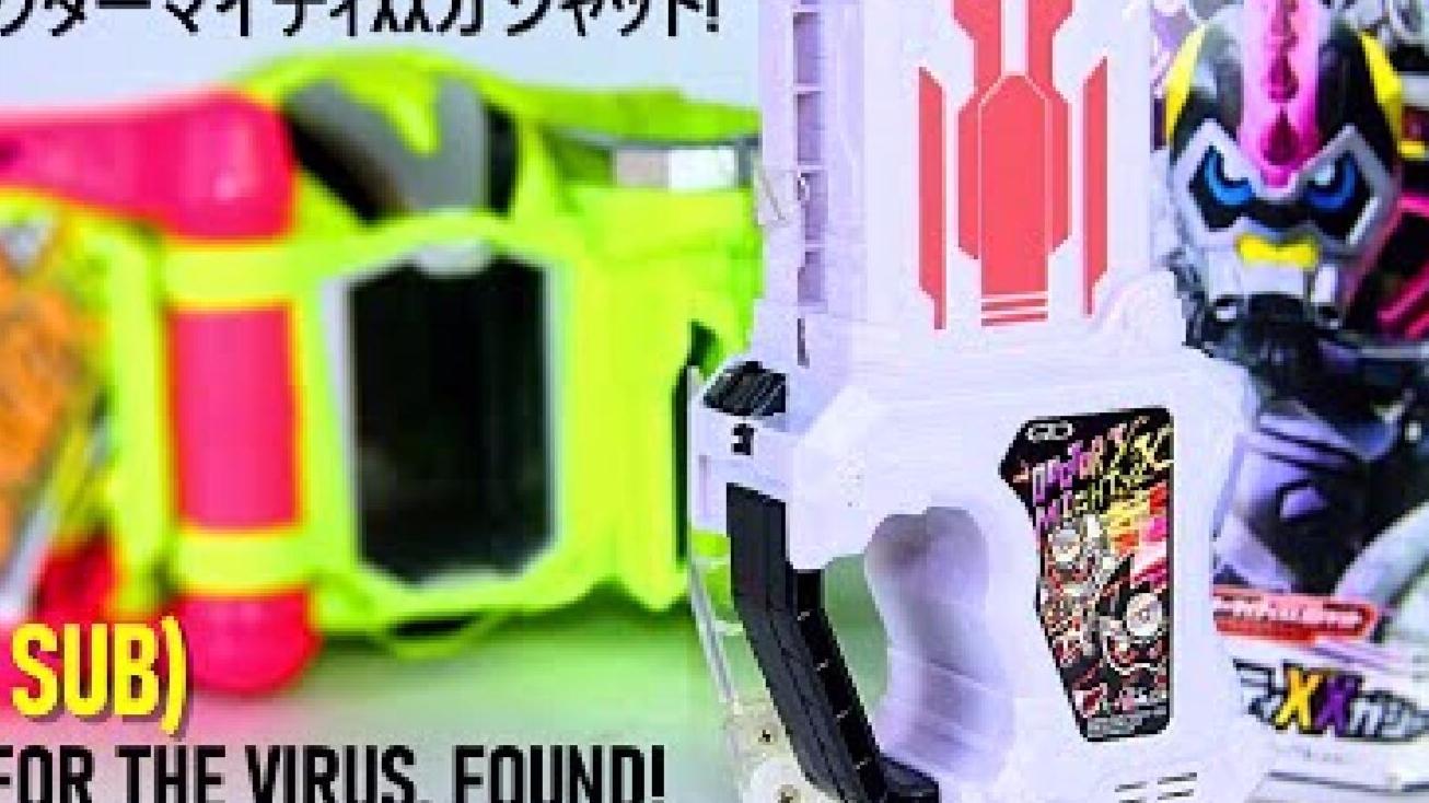 【DXT】假面骑士exaid 卡带