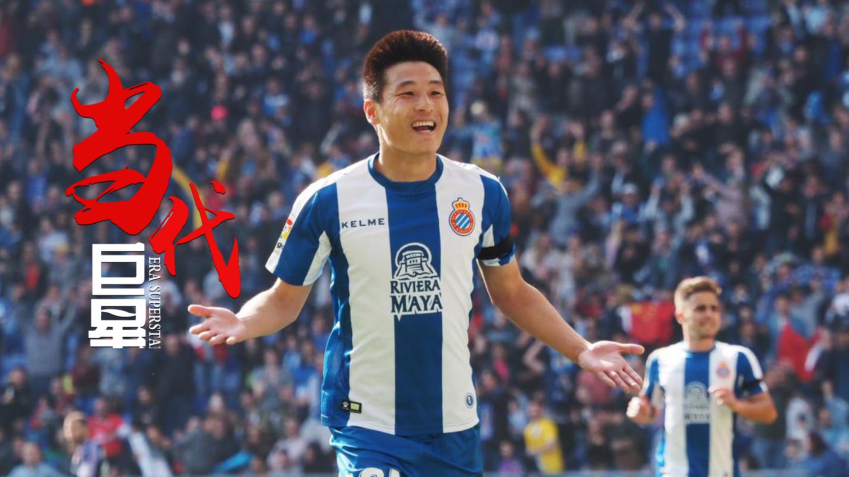 """【当代巨星】""""全村希望""""还是""""加泰球王"""",武磊是否已成为中国足球最后的颜面?"""
